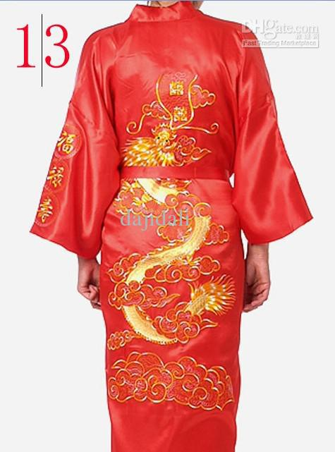 26e650b32b ... a cotton tourist kimono and a real yukata because they are both made of  the same material. So let s take a look at some touristy satin kimono first.